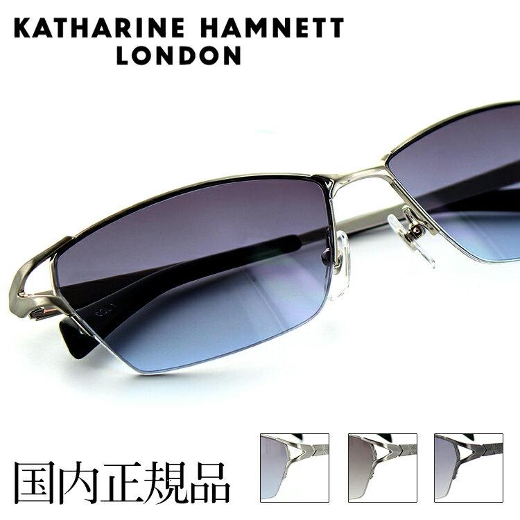 【国内正規品】キャサリンハムネット サングラス KH941 59サイズ スクエア メンズ 男性用 KATHARINE HAMNETT 紫外線防止 UVカット 紫外線予防