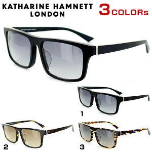 キャサリンハムネット サングラス KH935 57サイズ スクエア 男女兼用 KATHARINE HAMNETT UVカット 紫外線予防