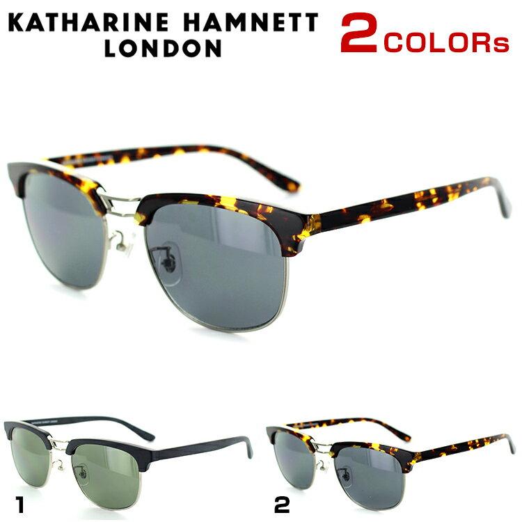 キャサリンハムネット サングラス KH937 53サイズ ブロー マットブラック シルバー ユニセックス 男女兼用 KATHARINE HAMNETT UVカット