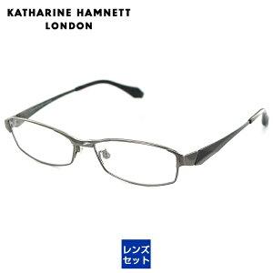 【送料無料】【レンズつき】【日本製】キャサリンハムネット UV420 レンズつき チタン メガネフレーム KH9103 3 55サイズ スクエア ガンメタル 男女兼用 KATHARINE HAMNETT 眼鏡フレーム PCメガネ ブ