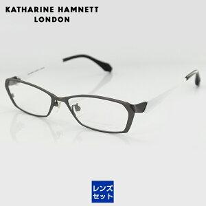 【送料無料】【レンズつき】【日本製】キャサリンハムネット UV420 レンズつき チタン メガネフレーム KH9104 1 55サイズ スクエア マッドグレー 男女兼用 KATHARINE HAMNETT 眼鏡フレーム PCメガネ