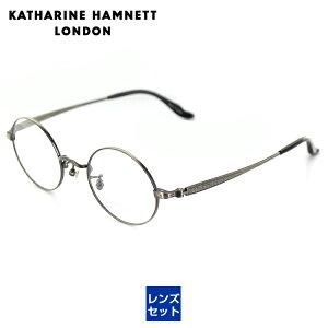 【送料無料】【レンズつき】【日本製】キャサリンハムネット UV420 レンズつき チタン メガネフレーム KH9504 3 45サイズ ラウンド ガンメタル 男女兼用 KATHARINE HAMNETT 眼鏡フレーム PCメガネ ブ