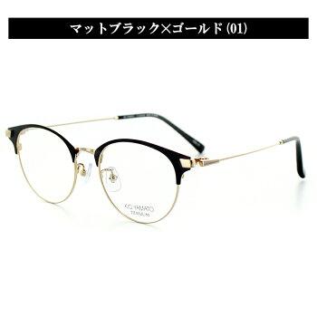 【送料無料】【日本製】キオヤマトチタンメガネフレームKT-465J50サイズボストンマットブラックゴールドユニセックス男女兼用KIOYAMATO眼鏡フレームめがねフレーム度付き対応可