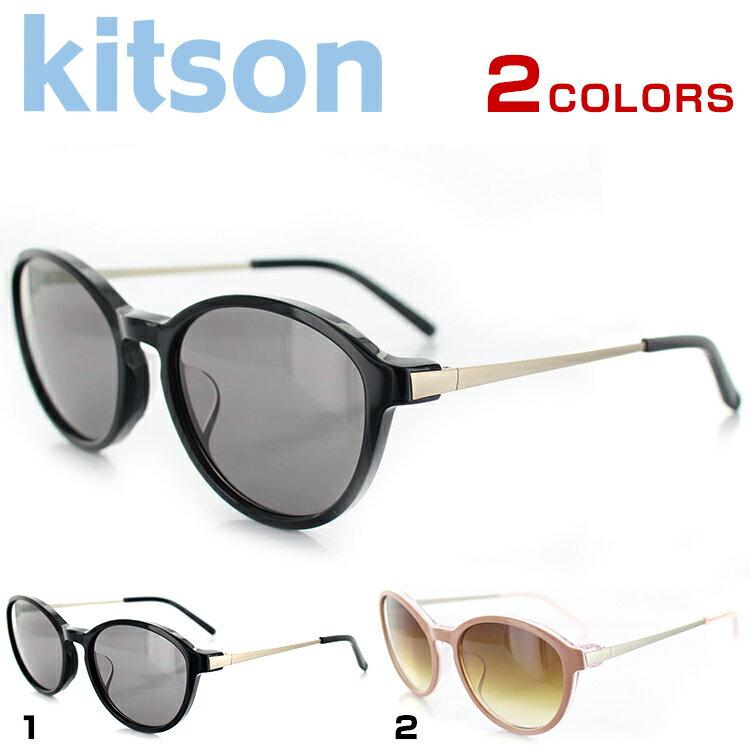 キットソン サングラス KIT-502 53サイズ オーバル ブラック レディース 女性用 kitson UVカット UV予防 紫外線カット 紫外線予防【国内正規品】