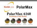 Polarmax6160black