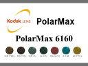 Polarmax6160kodak