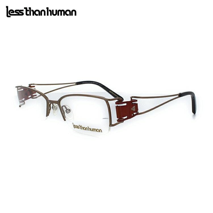 【週末SALE!MAX2000円OFFクーポン配布】【送料無料】レスザンヒューマン LAGUIOLE 01-GD 50サイズ ゴールド メガネ 眼鏡 日本製 Lessthanhuman