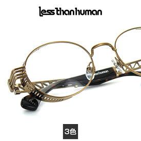 【送料無料】【国内正規品】【日本製】レスザンヒューマン メガネフレーム ENIGMA 48サイズ ラウンド ユニセックス 男女兼用 less than human 眼鏡フレーム めがねフレーム 度付き対応可