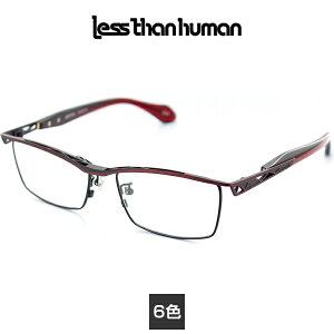【送料無料】【日本製】レスザンヒューマン メガネフレーム KRIPTOS 1010 1010B 89 195 9610 2101 スクエア メンズ 男性用 less than human 眼鏡フレーム PCメガネ ブルーライトカット 度付き対応可