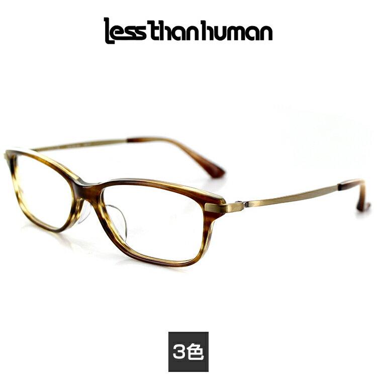 【送料無料】【日本製】レスザンヒューマン メガネ 70キ3十五 9610T 89T 2101T スクエア ユニセックス 男女兼用 less than human 眼鏡 PCメガネ ブルーライトカット 度付き対応可