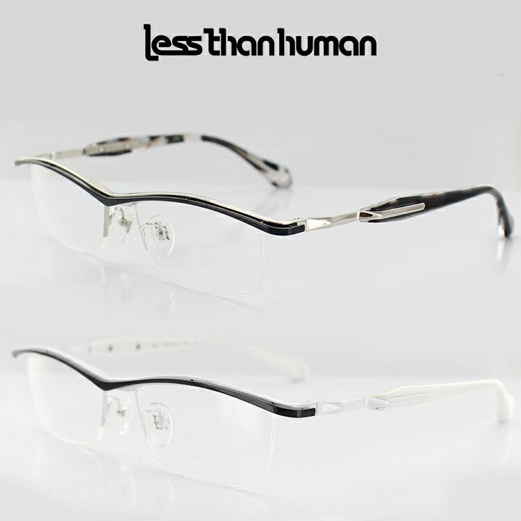 【送料無料】【日本製】レスザンヒューマン メガネ SABI 1010 59B スクエア シルバーブラック ユニセックス 男女兼用 less than human 眼鏡 PCメガネ ブルーライトカット 度付き対応可