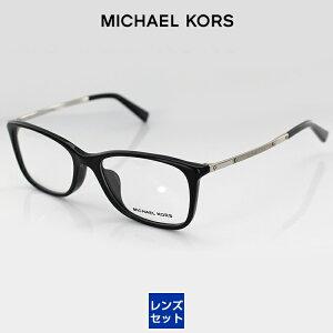 【送料無料】【レンズ付き】マイケルコース メガネフレーム UV420レンズ付き MK4016F 3005 53サイズ バタフライ ブラック レディース 女性用 MICHAEL KORS 眼鏡 PCメガネ ブルーライトカット 度付き対
