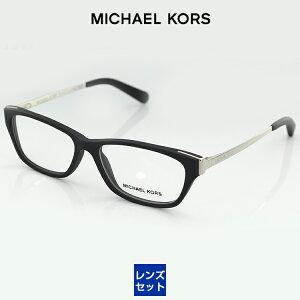 【送料無料】【レンズ付き】マイケルコース メガネフレーム UV420レンズ付き MK8009 3022 53サイズ スクエア マットブラック レディース 女性用 MICHAEL KORS 眼鏡 PCメガネ ブルーライトカット 度付