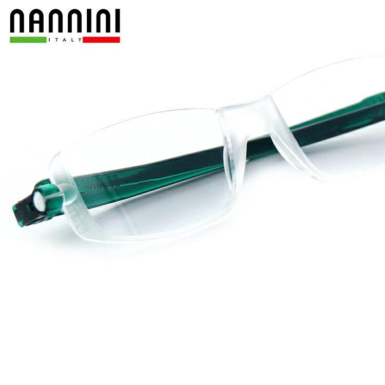 【今だけPT2倍】【DM便発送】【国内正規品】ナンニーニ 折りたたみ式老眼鏡 コンパクトグラス2 47サイズ スクエア リーディンググラス 薄い おしゃれ