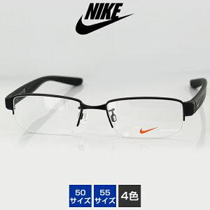 メガネフレーム ナイキ 8170AF スクエア NIKE 伊達メガネ 軽量 眼鏡フレーム PCメガネ ブルーライトカット 度付き対応可 国内正規品 送料無料
