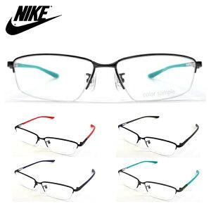 【国内正規品】NIKE メガネフレーム 8124AF 55サイズ 眼鏡フレーム