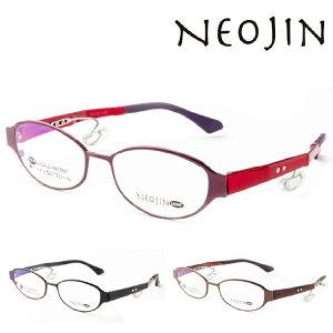 ネオジン メガネ 鯖江 老眼鏡 おしゃれ NJ3005 NEOJIN 鼻パッドがない 跡がつかない 化粧が落ちない メンズ レディース 眼鏡フレーム スクエア 51サイズ