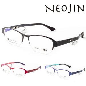 ネオジン メガネ 鯖江 老眼鏡 おしゃれ NJ3006 NEOJIN 鼻パッドがない 跡がつかない 化粧が落ちない メンズ レディース 眼鏡フレーム スクエア 52サイズ