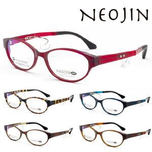 ネオジン メガネ 鯖江 老眼鏡 おしゃれ NJ3013s NEOJIN 鼻パッドがない 跡がつかない 化粧が落ちない メンズ レディース 眼鏡フレーム スクエア 52サイズ