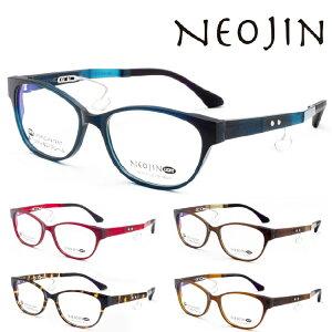 ネオジン メガネ 鯖江 老眼鏡 おしゃれ NJ3014s NEOJIN 鼻パッドがない 跡がつかない 化粧が落ちない メンズ レディース 眼鏡フレーム スクエア 52サイズ
