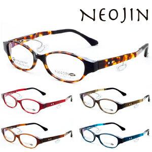 ネオジン メガネ 鯖江 老眼鏡 おしゃれ NJ3016 NEOJIN 鼻パッドがない 跡がつかない 化粧が落ちない メンズ レディース 眼鏡フレーム スクエア 49サイズ
