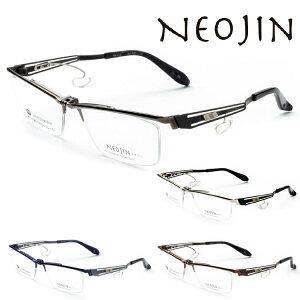 ネオジン メガネ 跳ね上げ 鯖江 老眼鏡 おしゃれ NJ4100 NEOJIN 鼻パッドがない 跡がつかない 化粧が落ちない メンズ レディース 眼鏡フレーム スクエア 56サイズ