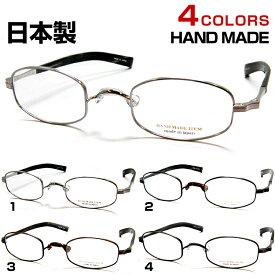 【送料無料】【日本製】ノバクラシック チタンメガネフレーム 一山カネ手タイプ H-426 46サイズ ヘキサゴン ユニセックス 男女兼用 NOVA CLASSIC HandMade PCメガネ ブルーライトカット 度付き対応可