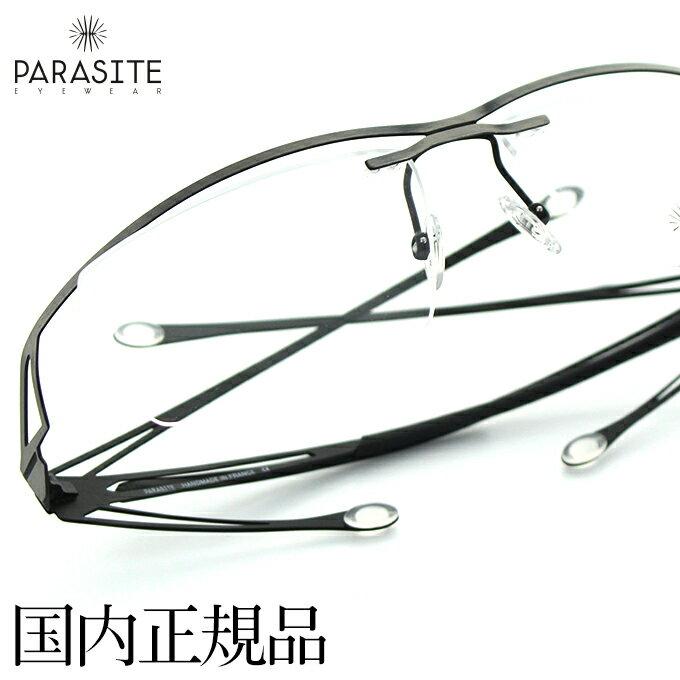 【今だけPT20倍】【送料無料】【国内正規品】パラサイト メガネフレーム Molecule Y C63S 55サイズ スクエア マットガンメタル ユニセックス 男女兼用 PARASITE モジュールY 眼鏡フレーム めがねフレーム 度付き対応