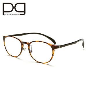 送料無料 ピントグラス pint glasses PG-809 中度レンズモデル(度数:+2.50D〜+0.6D) 老眼鏡 シニアグラス ピント グラス 累進多焦点レンズ PCメガネ ブルーライトカット メガネ 眼鏡 父の日 母の日 敬