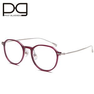 送料無料 ピントグラス pint glasses PG-114L 軽度レンズモデル(度数:+1.75D〜+0.0D) 老眼鏡 シニアグラス ピント グラス 累進多焦点レンズ PCメガネ ブルーライトカット メガネ 眼鏡 父の日 母の日