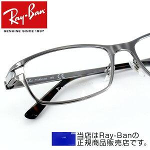 【送料無料】【国内正規品】【メーカー保証書付き】レイバン メガネフレーム RX8727D 1166 54サイズ スクエア シルバー メンズ 男性用 Ray-Ban RayBan 眼鏡フレーム めがねフレーム
