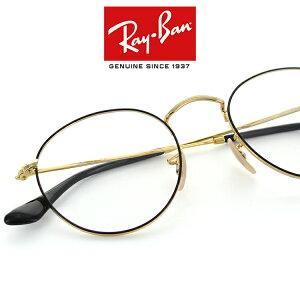 【送料無料】【国内正規品】【メーカー保証書付き】レイバン メガネフレーム RX3447V 2991 47サイズ 50サイズ ボストン ブラック ゴールド ユニセックス 男女兼用 Ray-Ban RayBan 眼鏡フレーム めが