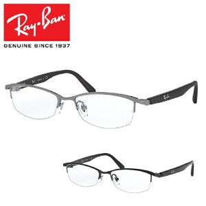 送料無料 RX8731D 1047 1119 55サイズ Ray-Ban レイバン レクタングル 眼鏡 メガネ フレーム