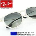 Ray11 0051 00