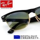 Ray11 0096 00