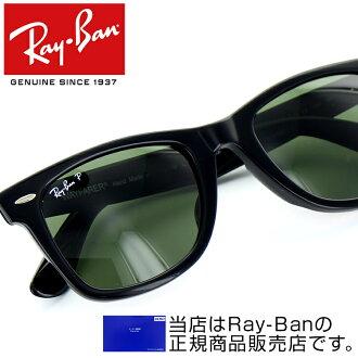 雷朋雷斑 2140F-901-52 太阳眼镜新新黑徒步旅行者改进版 logo 黑色适合品牌新实际案例与 UV 切经典池受欢迎真正国内真正保修证书与