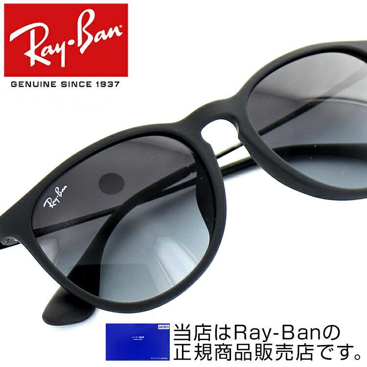 【今だけレイバン最大PT15倍】【楽天ランキング1位】【送料無料】【国内正規品】【メーカー保証書付き】レイバン サングラス エリカ RB4171F 622/8G 54サイズ 細身 マット UVカット 紫外線 フルフィット 日本人向け RayBan Ray-Ban