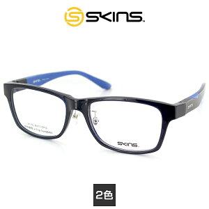 【送料無料】【国内正規品】スキンズ メガネ フレーム サングラス クマグネットクリップオン式 SK-132 55サイズ ウェリントン ユニセックス 男女兼用 SKINS 眼鏡 PCメガネ ブルーライトカット