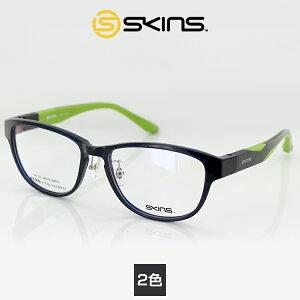 【送料無料】【国内正規品】スキンズ メガネ フレーム サングラス クマグネットクリップオン式 SK-133 1 54サイズ ウェリントン ブラックマット ユニセックス 男女兼用 SKINS 眼鏡 PCメガネ ブル