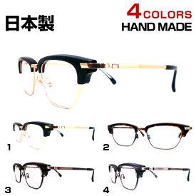 【送料無料】【日本製】丹羽雅彦 メガネフレーム NM-112 50サイズ ブロー ユニセックス 男女兼用 にわまさひこ 眼鏡フレーム PCメガネ ブルーライトカット 度付き対応可【国内正規品】