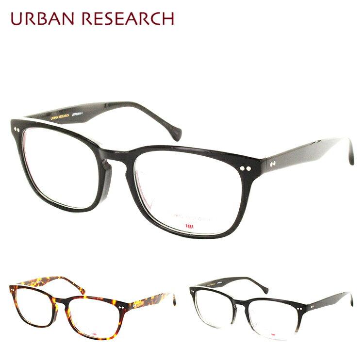 【送料無料】アーバンリサーチ ザ ギフト レーベル メガネフレーム URF-8004 52サイズ ブラック URBAN RESEARCH ウェリントンフレーム メンズ レディース 女性用 男性用 眼鏡フレーム めがね