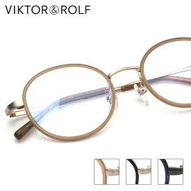 【送料無料】【国内正規品】ビクター&ロルフ メガネ 眼鏡フレーム 70-0161 48サイズ オーバル ベージュ ゴールド ユニセックス 男女兼用 VIKTOR&ROLF メガネフレーム めがねフレーム