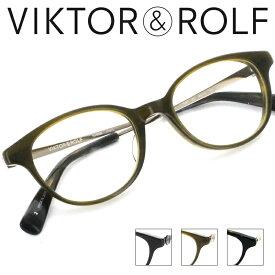 【送料無料】【国内正規品】ビクター&ロルフ 眼鏡フレーム 70-0095 48サイズ オーバル レディース 女性用 VIKTOR&ROLF メガネフレーム めがねフレーム