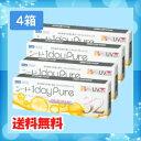 【送料無料】シードワンデーピュアマルチステージ4箱セット(1箱32枚入)/1日使い捨て遠近両用コンタクトレンズ
