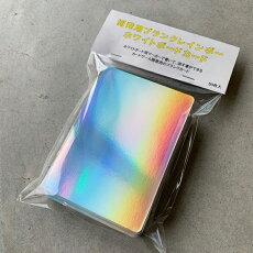 開発用ブランクレインボーホワイトボードカード