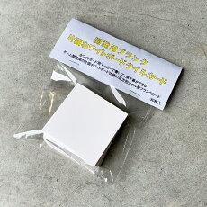 開発用ブランク片面ホワイトボードA4_001