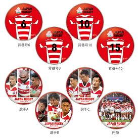 ラグビー日本代表 ポリカバッジ【メール便可】【ご注文より15営業日前後にて発送】