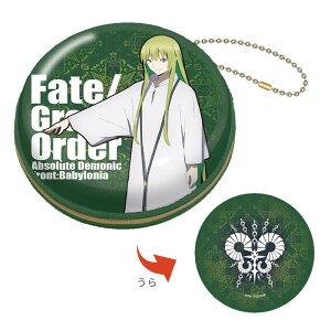 Fate/GrandOrder-絶対魔獣戦線バビロニア-ジッパー缶ポーチ