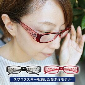 スーパーDEAL 送料無料 老眼鏡 リーディンググラス シニアグラス 婦人用 老眼鏡 101 ロングヒット商品 全2色 女性用 おしゃれ レディース ネコポス発送