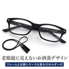 送料無料老眼鏡名古屋眼鏡ライブラリーコンパクト5086オープン記念